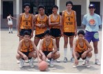 1991- Primer Equipo Cadetes