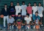 1995 Equipo Juvenil
