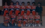 1996 - Campeones Cadetes  Provinciales