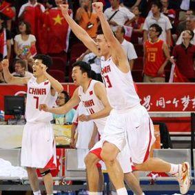 Yao celebrando una victoria de China